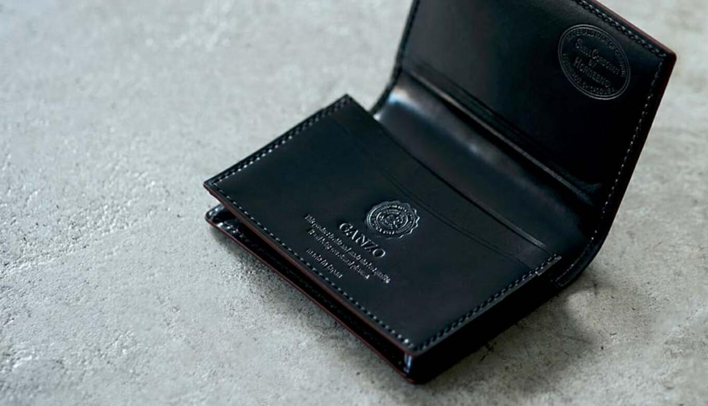 革製品はGANZO(ガンゾ)のシェルコードバン2シリーズが至高でおすすめ!