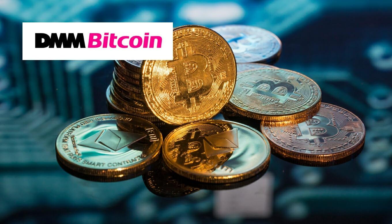 DMMビットコインの特徴・メリット・デメリット・口座開設手順まで詳しく解説